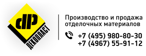 Логотип компании Декопласт