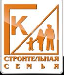 Логотип компании Строительная семья