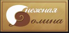 Логотип компании Снежная Долина А