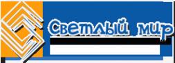 Логотип компании Светлый мир