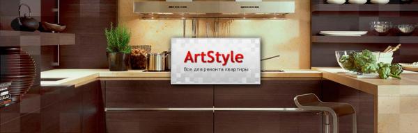 Логотип компании МИГ ПЛЮС