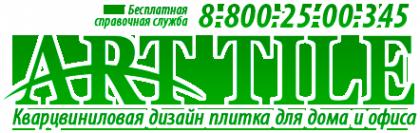 Логотип компании АртТайл