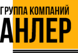 Логотип компании Анлер