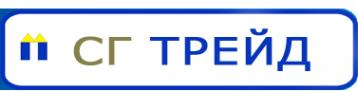 Логотип компании СГ Трейд