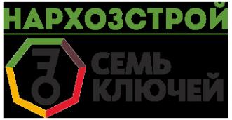 Логотип компании Нархозстрой