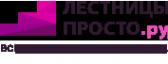 Логотип компании Лестницы-просто