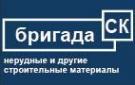 Логотип компании Бригада СК