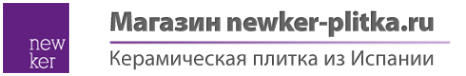 Логотип компании Newker-plitka.ru