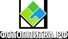 Логотип компании Фотоплитка.рф