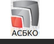 Логотип компании АСБКО