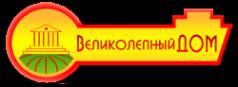 Логотип компании Великолепный Дом