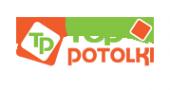 Логотип компании ТОППОТОЛКИ