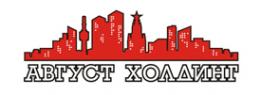 Логотип компании Август Холдинг