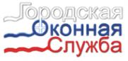 Логотип компании Городская Оконная Служба