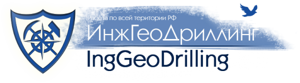 Логотип компании ИнжГеоДриллинг