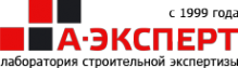 Логотип компании А-ЭКСПЕРТ