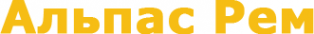 Логотип компании Альпас