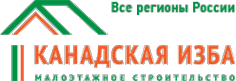 Логотип компании Канадская изба