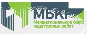 Логотип компании Межрегиональное бюро кадастровых работ