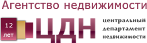 Логотип компании ЦДН