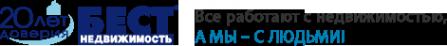 Логотип компании БЕСТ-Недвижимость