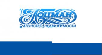 Логотип компании Лоцман