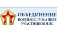 Логотип компании ИЛИС