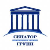 Логотип компании Сенатор-групп