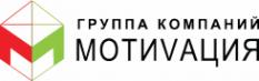 Логотип компании Мотивация