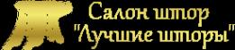 Логотип компании Лучшие шторы