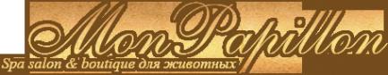 Логотип компании Монпапилон
