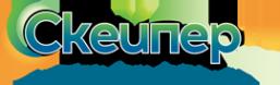 Логотип компании Скейпер.ру