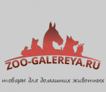 Логотип компании ЗооГалерея