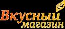 Логотип компании Вкусный магазин