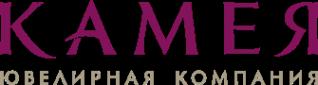 Логотип компании Камея Co