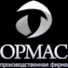 Логотип компании ОРМАС