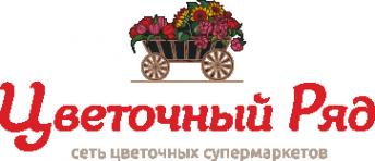 Логотип компании Цветочный ряд