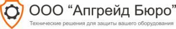 Логотип компании Апгрейд Бюро