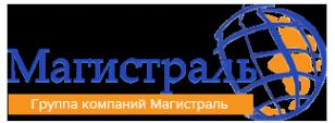 Логотип компании Магистраль