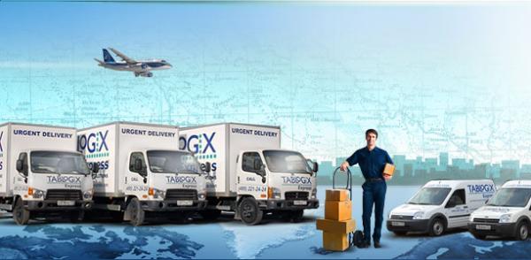 Логотип компании Tablogix Express