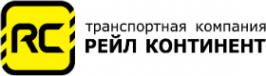Логотип компании Рейл Континент