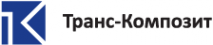 Логотип компании Транс-Композит