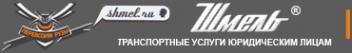 Логотип компании Шмель