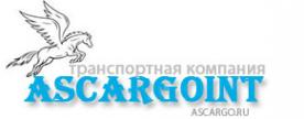 Логотип компании AsCargoInt