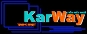 Логотип компании KarWay