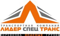 Логотип компании Лидер Спец Транс