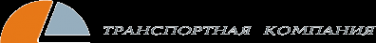 Логотип компании Синтуртранс