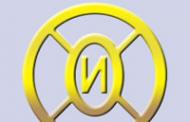 Логотип компании Интермодальный оператор