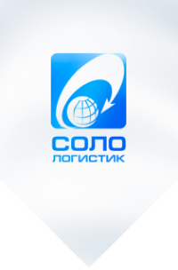Логотип компании СОЛО Логистик