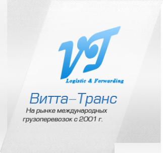 Логотип компании Витта-Транс